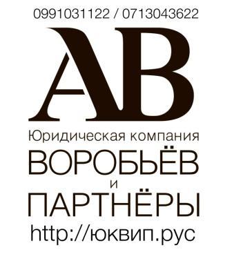 решения судов ДНР